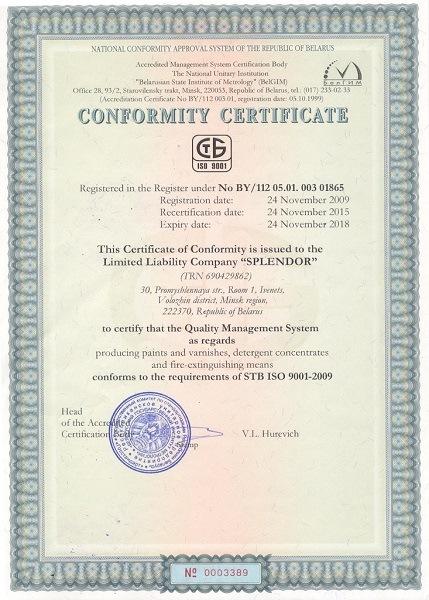 certificates_smal_22