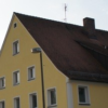 Фасадная краска Ф-2002