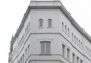 Фасадная краска Ф-2501