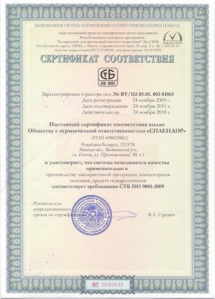 certificates_smal_21