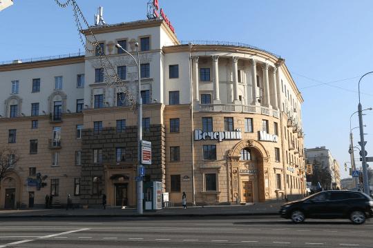 Здание редакции газеты Вечерний Минск в Минске
